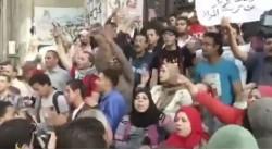 protest-e1390581237371