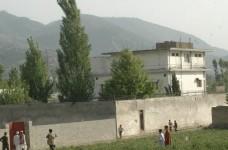 Sajjad Ali Qureshi