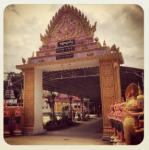 Wat Ansung. 2013. Source: ©Banyanblog.